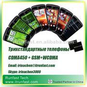 Продаем мобильные  телефона  CDMA450  супер телефон для  SkyLink и GSM