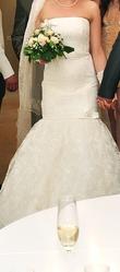 Продам  или сдам свадебное платье