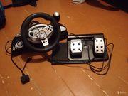 Игровой руль  DiAlOg GW-14VR Cyber Pilot
