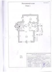 продаю жилой дом в пригороде Пинска